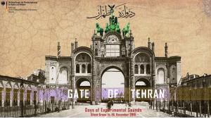 "Concert poster ""Gate of Tehran – Days of Experimental Sounds"""