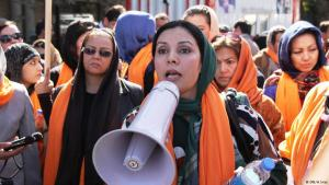 Women protesting in Kabul (photo: DW/H. Sirat)