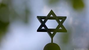 Star of David on the roof of the synagogue in Halle/Saale (photo dpa/picture-alliance)