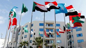 Flags are pictured before a preparatory meeting between Arab foreign ministers ahead of the Arab summit in Tunis, Tunisia, 29 March 2019 (photo: Reuters/Z. Souissi)