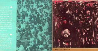 The Arab intellectual, past and present (source: Mada Masr)